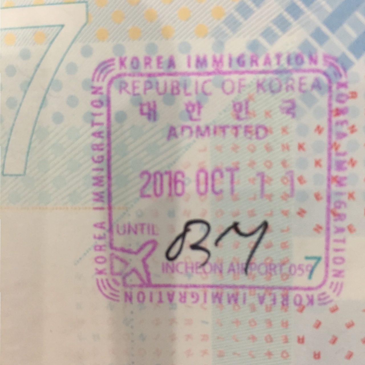Stempel paspoort Korea