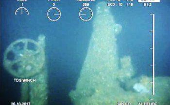 Marine vindt Duitse onderzeeboot bij Normandië