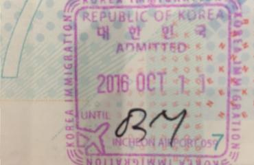 TeamNL in Korea - We zijn er!